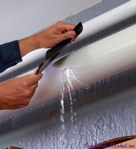 Сверхсильная клейкая лента Flex Tape, 18 см, Цвет: Белый
