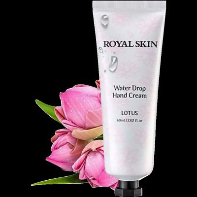 Royal Skin Water Drop Тающий крем для рук с экстрактом лотоса 60 мл