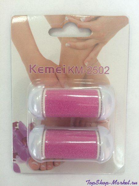 Сменные ролики для пилки KM-2502, Стандартные
