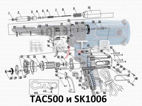 44-L40049H02 Щетки угольные TAC500 и SK1006