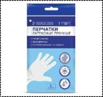 Перчатки латексные L Household Gloves High Risk повышенной прочности