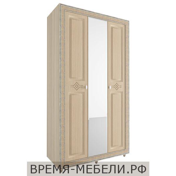 Шкаф 3-х створчатый Калипсо 25