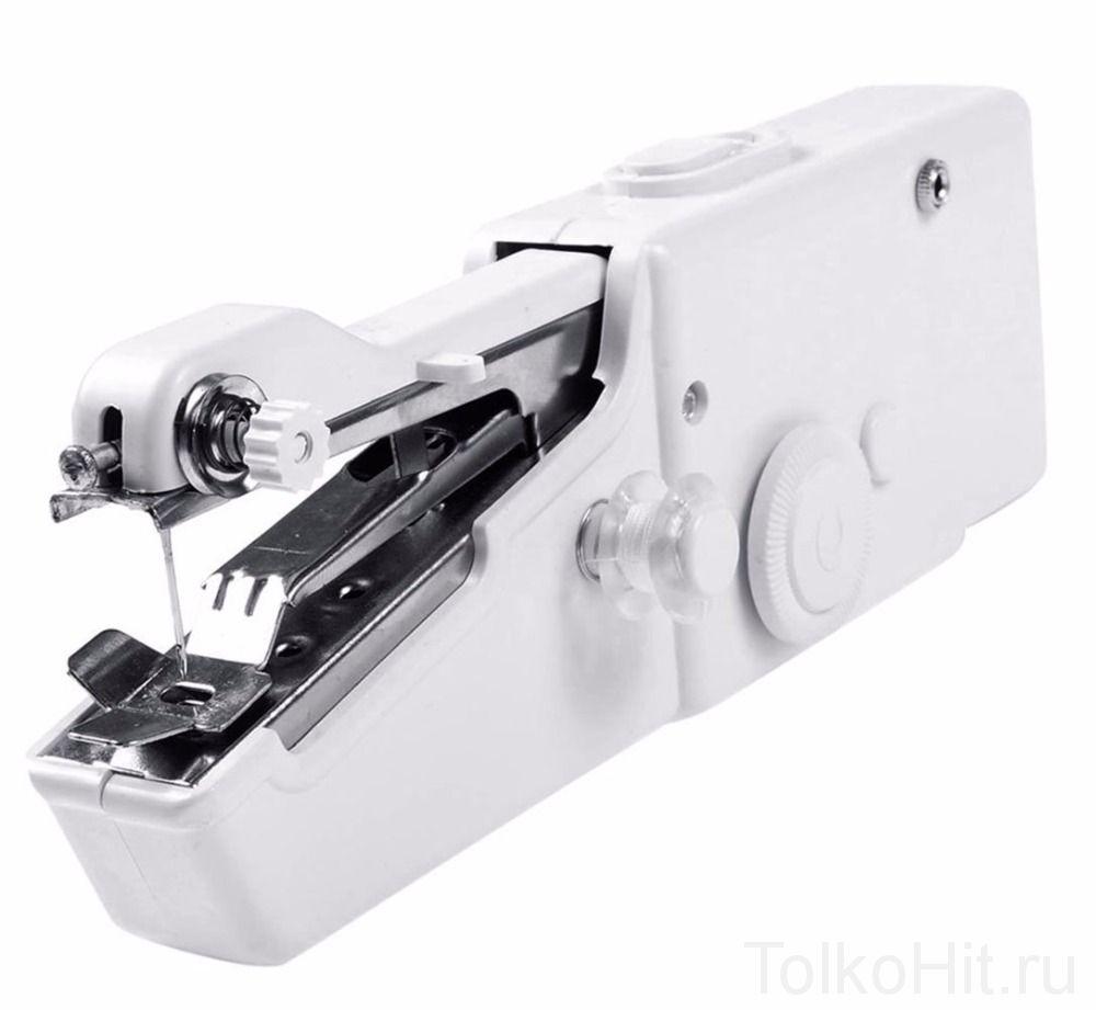 Мини швейная машинка ручная HANDY STITCH (ХАНДИ СТИЧ)