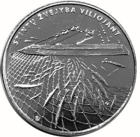 Лов рыбы 1,5 евро Литва 2019
