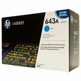 HP Q5951A Картридж оригинальный Cyan (10000стр.)