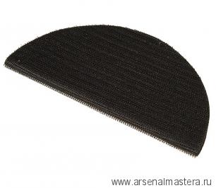 Шлифок ручной полукруглый мягкий для дисков 125 мм MIRKA 8390312511