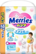 Японские подгузники-трусики Merries Мега L 56 9-14 кг