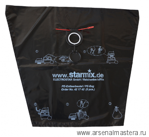 Пластиковые многоразовые специальные мешки FBPE 50 для cерий ISC/ в упаковке 5 шт Starmix 421742