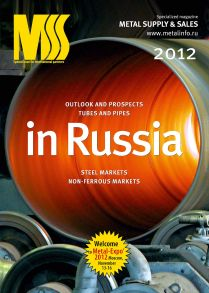 Metal supply & sales 2012