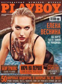 Playboy №03/2014
