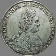 РУБЛЬ 1789 ГОД - ЕКАТЕРИНА 2. ПОСЕРЕБРЕНИЕ, ОТЛИЧНАЯ КОПИЯ