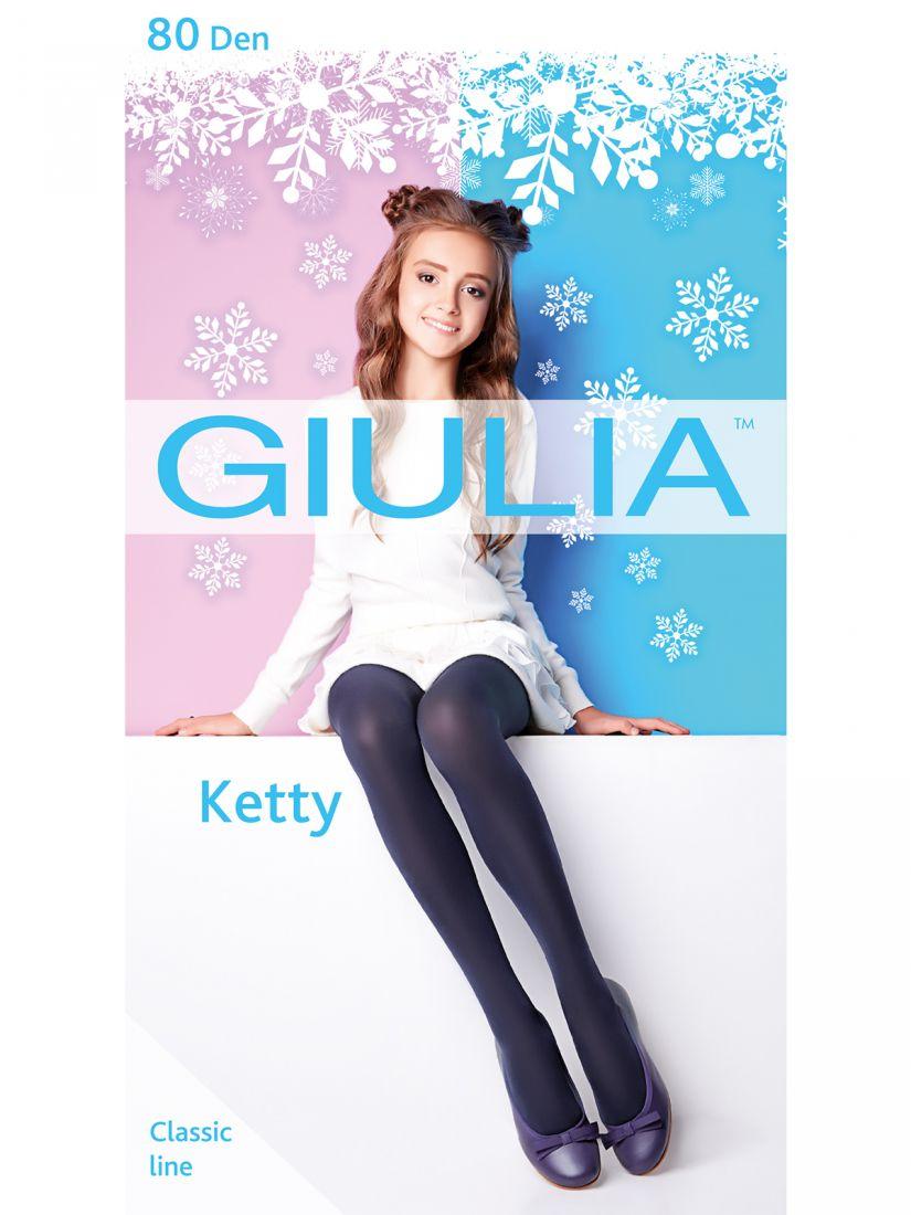 Колготки детские Giulia