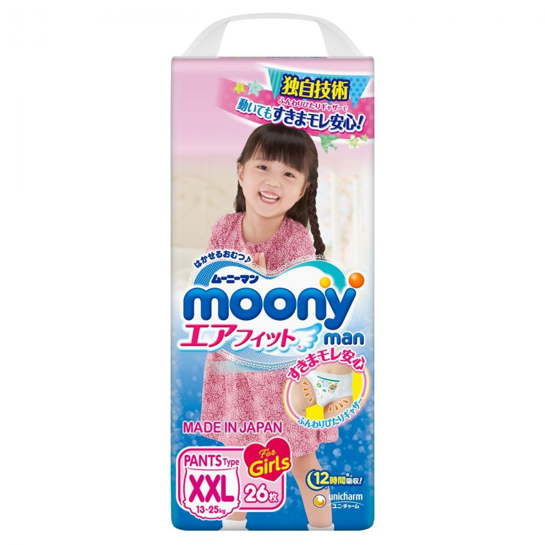 Moony Girl XXL 13-25 кг 26 шт, Подгузники-трусики