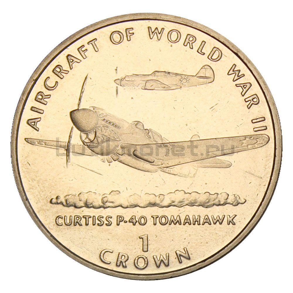 1 крона 1995 Остров Мэн Curtiss P-40 Tomahawk (Авиация Второй Мировой войны)