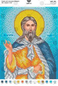 А4Р_391. Святой Пророк Илья. А-4 (набор 650 рублей) Virena