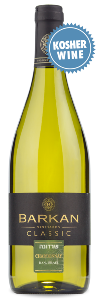 Barkan Vineyards Classic Chardonnay