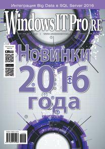 Windows IT Pro/RE №08/2016