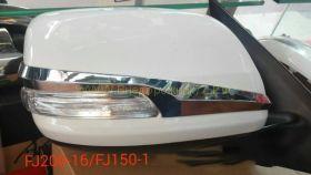 Хромированные накладки на зеркала (Тип 6) для Toyota Land Cruiser Prado 150