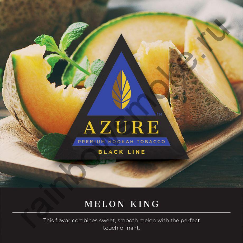 Azure Black 250 гр - Melon King (Королевская Дыня)