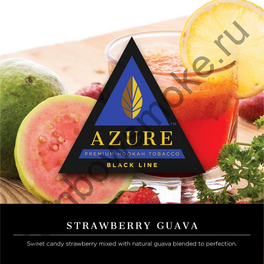 Azure Black 250 гр - Strawberry Guava (Клубника и Гуава)