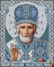 Феникс. Святой Николай Чудотворец (хрусталь в серебре). А-2 (набор 2425 рублей)