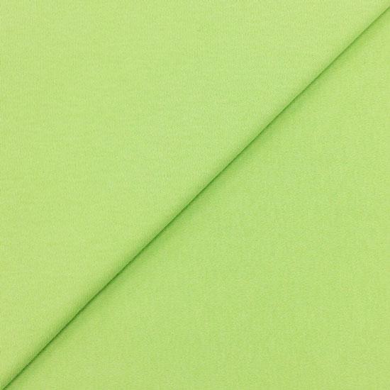 Лоскут трикотажной ткани зеленый