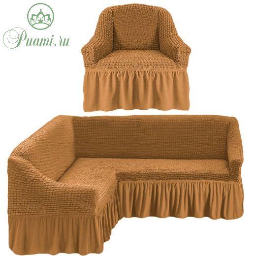 Чехол д/мягкой мебели Угловой 2-х пр.(3+1) кресла 1шт с оборкой (1шт.)  ,Горчичный