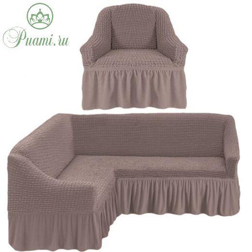 Чехол д/мягкой мебели Угловой 2-х пр.(3+1) кресла 1шт с оборкой (1шт.)  ,Жемчужный