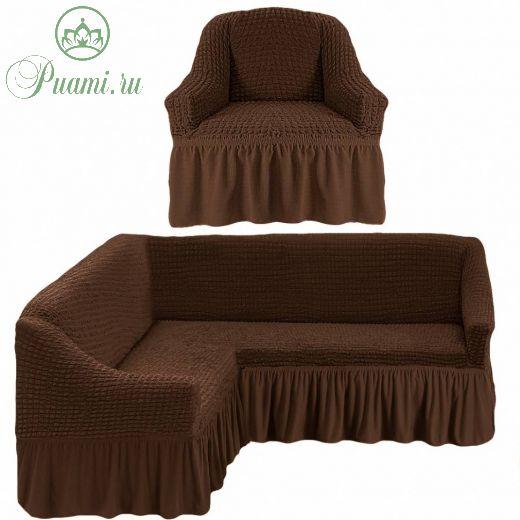 Чехол д/мягкой мебели Угловой 2-х пр.(3+1) кресла 1шт с оборкой (1шт.)  ,шоколадный