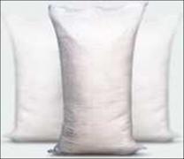 Мешок п/п  белый 55*105 см, 65 гр.