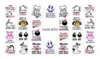 Слайдер-дизайн Fonix 4072 Надписи