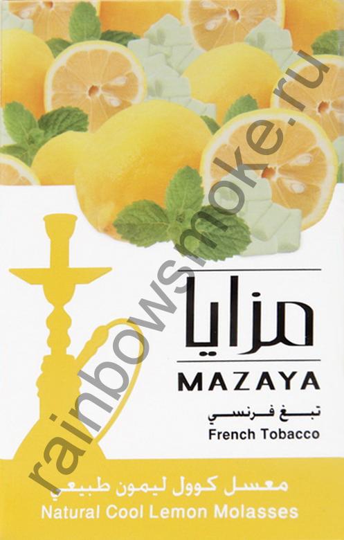 Mazaya 1 кг - Cool Lemon (Ледяной Лимон)