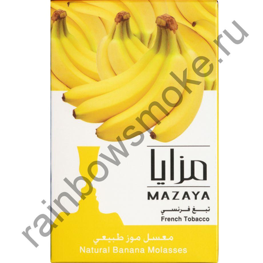 Mazaya 1 кг - Banana (Банан)