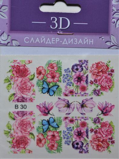 Слайдер-дизайн объёмный 3D B30