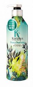 Aekyung Kerasys Parfumed Кондиционер для волос парфюмированный 600 мл