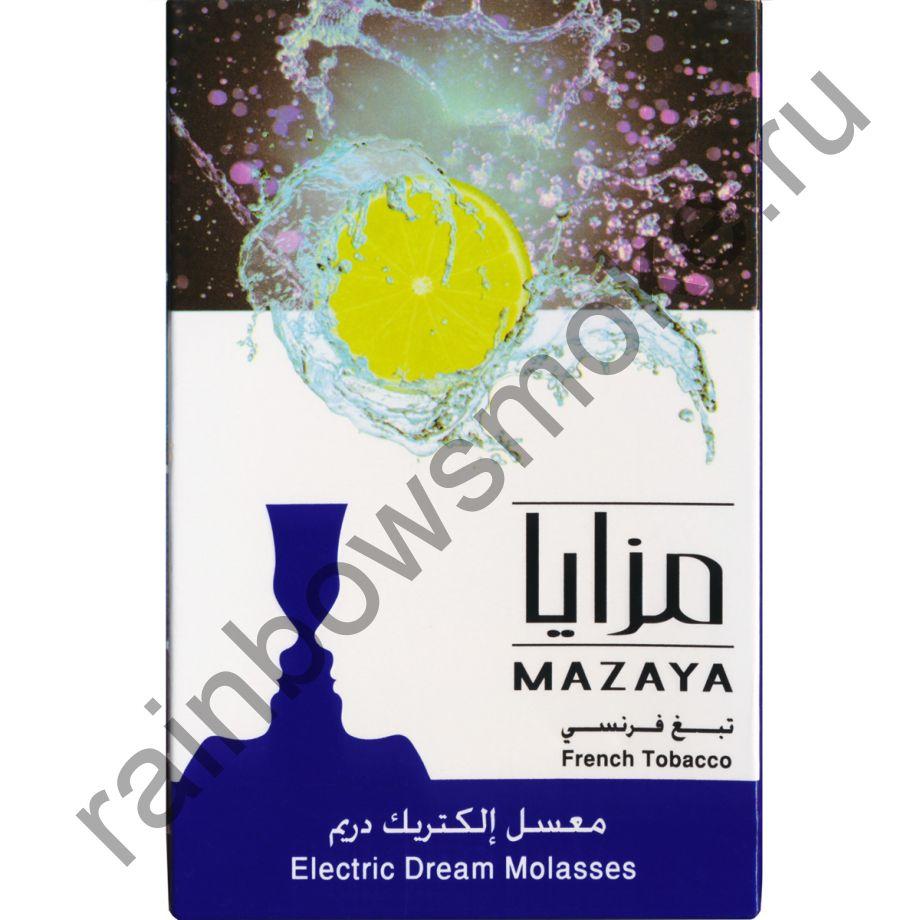 Mazaya 1 кг - Electric Dream (Электризованная Мечта)