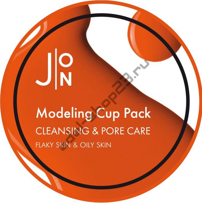 J:ON - Альгинатная маска ОЧИЩЕНИЕ И СУЖЕНИЕ ПОР CLEANSING & PORE CARE MODELING PACK
