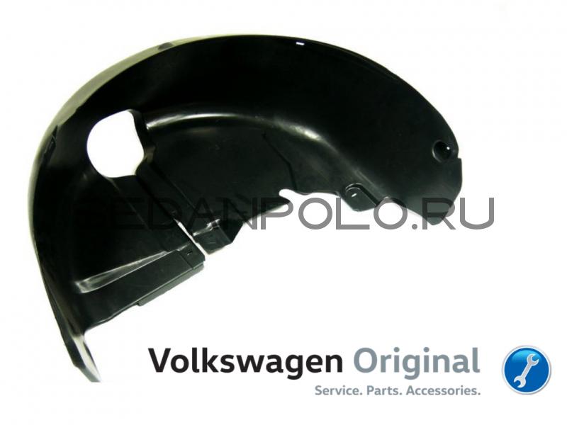Локер задний левый Оригинал VAG Volkswagen Polo Sedan