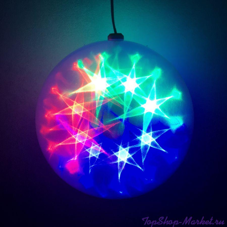 Эксклюзивный шар с LED светодиодами  Ceiling Colourful Star Light, Диаметр: 20 см