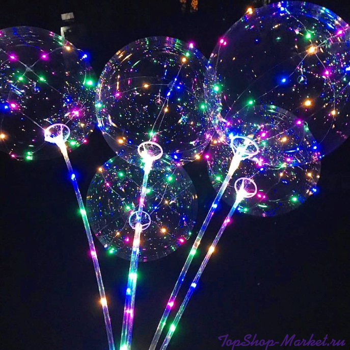 Светящийся led шар BOBO5 шариков с наполнителем