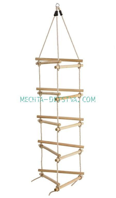 Веревочная лестница треугольная