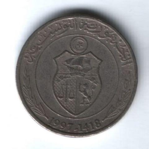 1/2 динара 1997 года Тунис