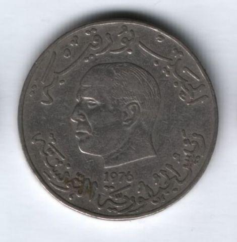 1 динар 1976 года Тунис VF