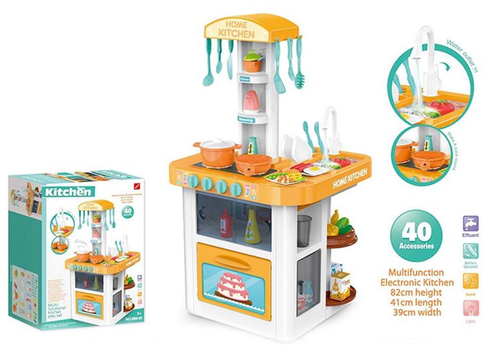 Детская кухня с водой Home Kitchen 82 см. (889-60)