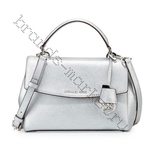 Michael Kors Ava (Silver)