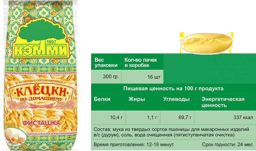 КЭММИ Клецки яичные ФИСТАШКА 300 г