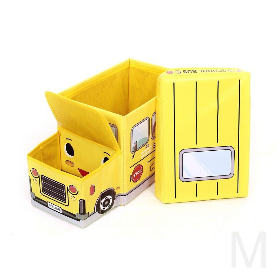 Короб для хранения игрушек Автобус, 2 отделения (желтый)
