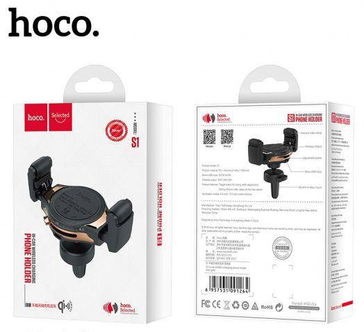 Автомобильный держатель для беспроводной зарядки Hoco S1, серый