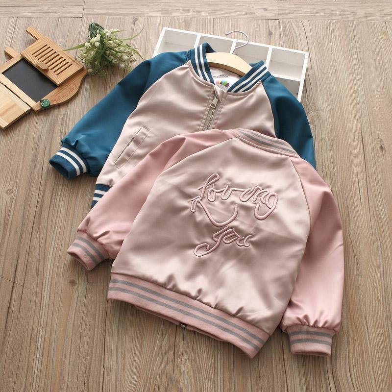 Куртка  BABYKIDS ELEMENT 9383