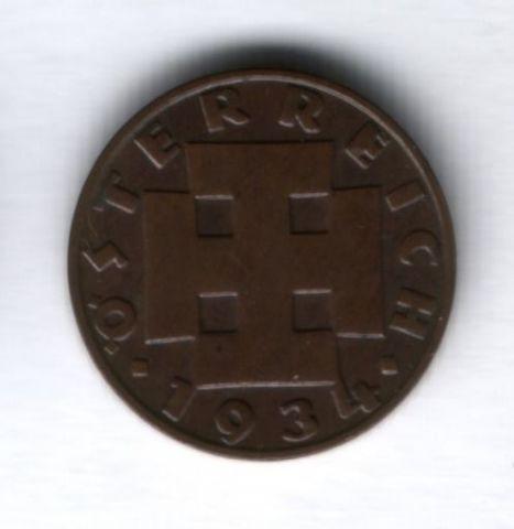2 гроша 1934 года Австрия, редкий год